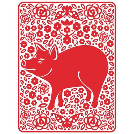 Chinese New Year Pig 2019 Art Projects For Kids