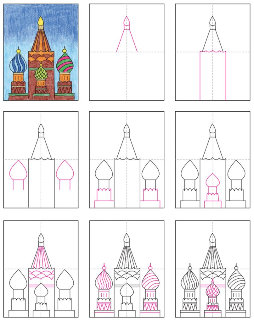 how to draw russian buildings