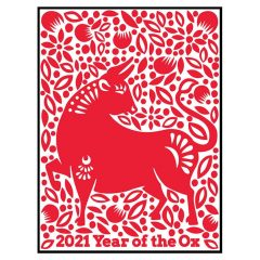 Year of the Ox Mural